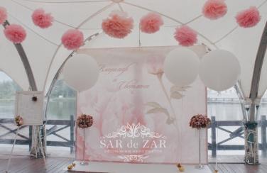 декор шатра на свадьбу