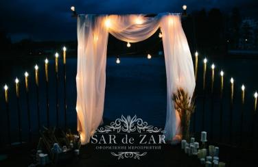 Аренда свадебных арок